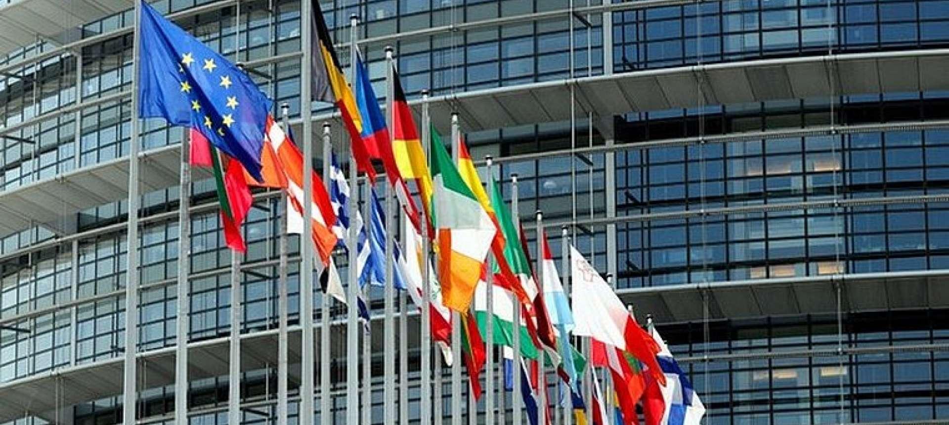 Le ParlementEuropéen recherche de nouveaux stagiaires